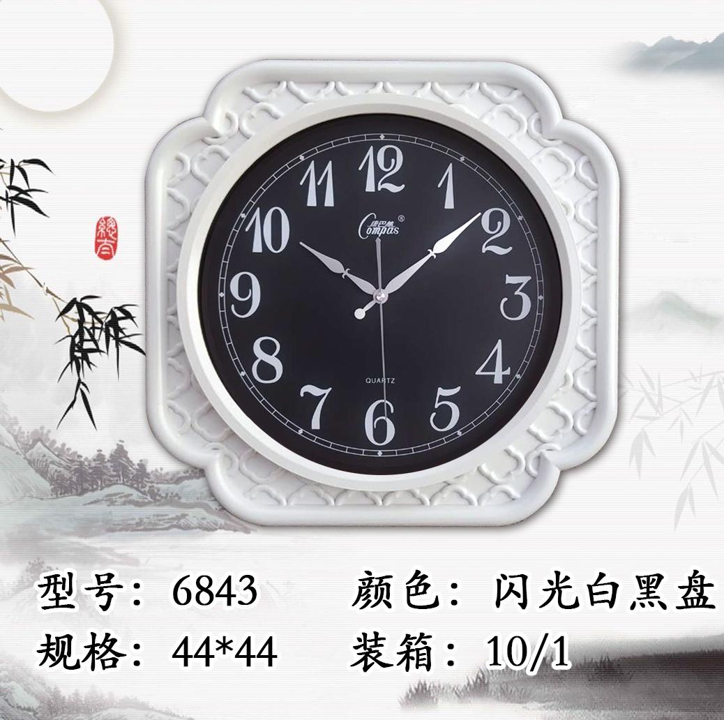 6843闪光白黑盘